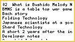 02 � What is Bushido Melody: Nihon Shout! (BMNS)?